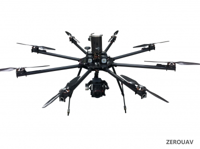 ZeroUAV E-EPIC aerial machine 1320мм для RED EPIC